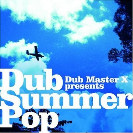 Dub Summer Pop.jpg